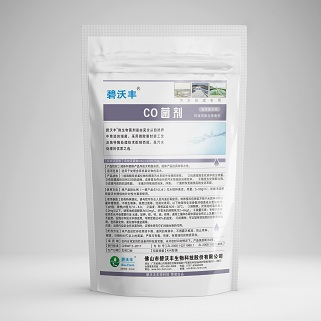 BIOFORM®Chlorinated Organics