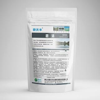 BIOFORM® Aqua-Clarifier