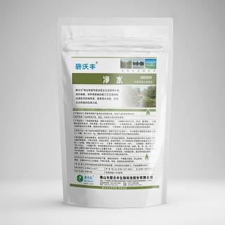 BIOFORM® Aqua-Purification