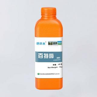 BIOFORM ® Best-Zyme