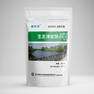 BIOFORM® Ecological Aqua-Clarifier