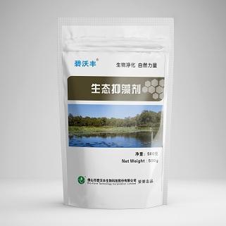 BIOFORM® Ecological Algal Inhibition