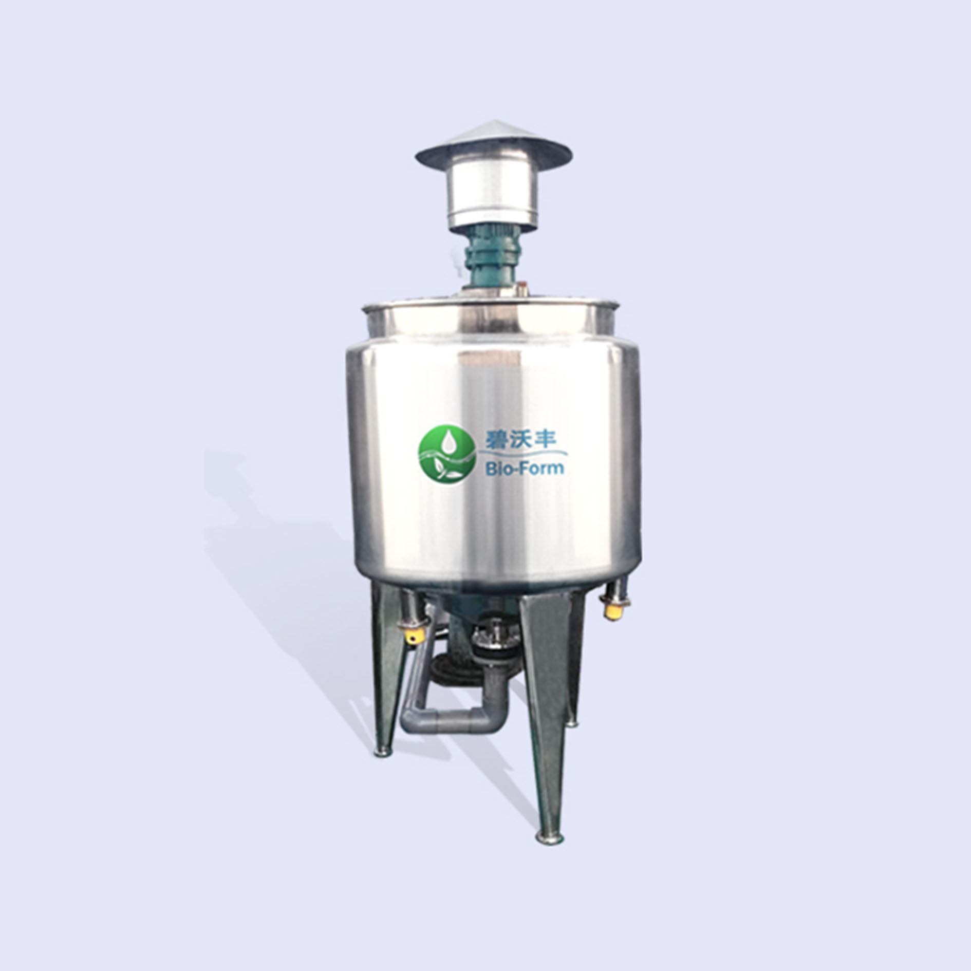 Bio-Form Microbial Incubator
